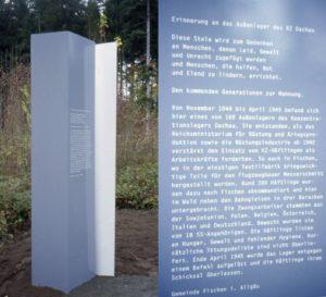 Stele zur Erinnerung an das KZ Außenlager des KZ Dachau der Gemeinde Fischen im Allgäu
